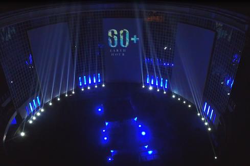 Earth Hour 2019, UII Berkomitmen Turut 'Merawat Bumi'