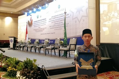 Raih Juara Musabaqah Hifdzil Qura'an dan Hadits se-ASEAN Pasifik, Mahasiswa UII Dapat Hadiah Naik Haji