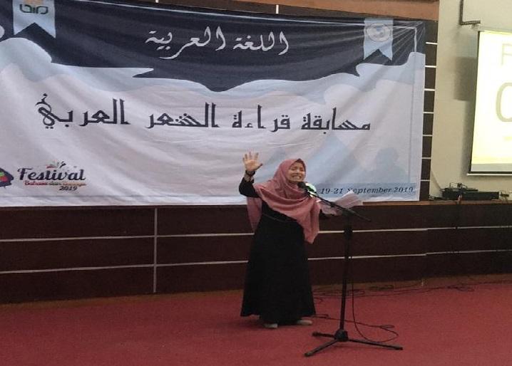 Mahasiswa UII Juara 2 Lomba Puisi Tingkat Nasional