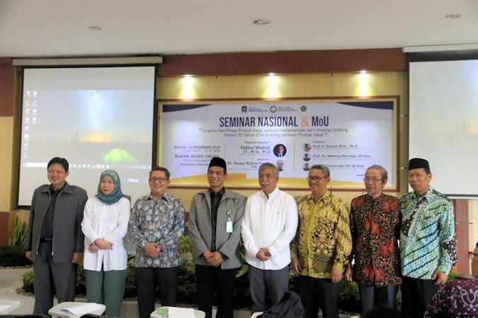 UII Jalin Kerjasama dengan Badan Penyelenggara Jaminan Produk Halal