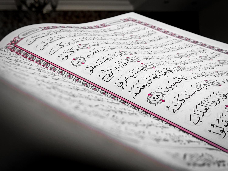 Ikhtiar Mengakrabi Al-Qur'an